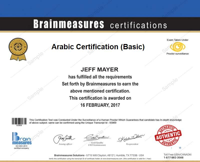Arabic Certification USD 45 l Course l Training